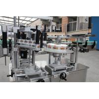 Quality 1P High Speed Bottle Label Machine , Servo Motor Double Side Labeling Machine for sale