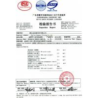 Chaoan Chengtai Printing Co., Ltd. Certifications