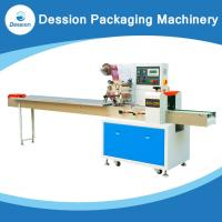 Quality Automatic Packing Machine for sale