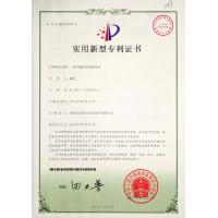 Shenzhen UniMAT Automation Technology Co., Ltd. Certifications