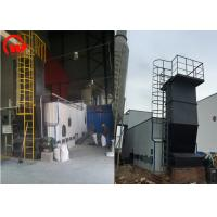 Quality High Performance Hot Air Furnace Fuel Saving For Grain Dryer 9.3m2 Grate Area for sale