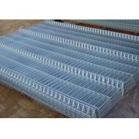 Quality 4X4 Curved Welded Wire Garden Fencing Safety For Farms / Schools for sale
