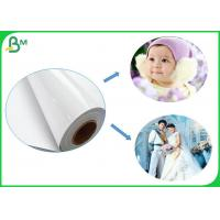 Quality 150gsm 190gsm Or Customized Water Base Glossy And Matte Coating Printing Inkjet RC Photo Paper for sale