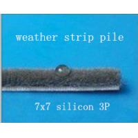 Buy cheap 7*7mm Grey silicon weather strip, quality aluminium door and window weather strip in different size from wholesalers