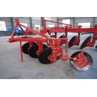 Quality ISO Two Way Small Agricultural Machinery Disc Plough 1LY SX Series for sale