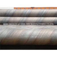 China Spiral Submerged-arc Welded steel pipe on sale