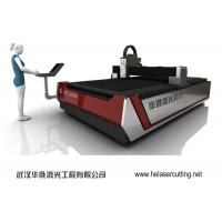 Quality Double Driver High Speed Laser Cutting Machine , Fibre Laser Cutter Equipment for sale