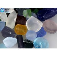 Buy Natural Crystal Colored Sand Fish Aquarium Gravel For Fish Tank Bottom Decoration at wholesale prices