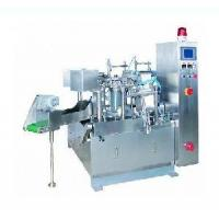 Quality Full-Automatic Doypack Packaging Machine for sale
