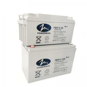 Quality 12v 65ah 20HR 29.5kg 12V100Ah Lead Acid Gel Battery For Solar System for sale