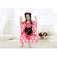 Quality Cute Children'S Hooded Beach Towels for sale
