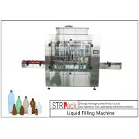 Buy PLC Control Timed Fully Automatic Liquid Filling Machine 16 Heads For Farm Chemicals at wholesale prices