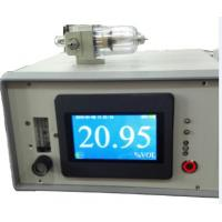 Quality Oxygen purity analyzer with gas flow meter and RS485 output for H2O2 production for sale