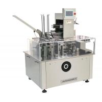 Buy Horizontal condom flow packing machine/ automatic particle carton box packing machine at wholesale prices