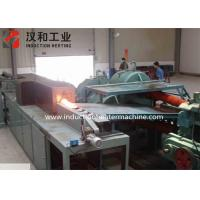 China Economic Type Induction Heating Furnace For Steel Material Forging on sale