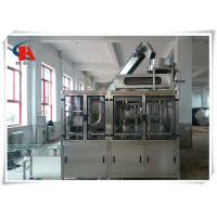 China 0.5 - 1.5L Volume Water Production Line Anti Corrosion Stainless Steel Body Materials on sale