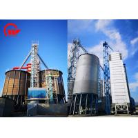 Buy cheap Mixed Flow Dryer Continuous Grain Dryer Low Temperature Circulating Rice Paddy from wholesalers