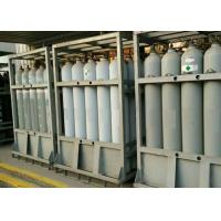 Buy cheap 10 kg of 99.99% pure SF6 gas is filled in a 10 liter cylinder from wholesalers