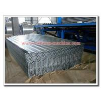 Quality Corrugated Wave Profile Cameroon Galvanised Alu Zinc Coating Iron / Steel Roofing Sheet for sale