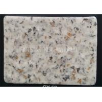 Quality Imitation Granite Paint , Stone Liquid Granite Paint Water Based Coating for sale