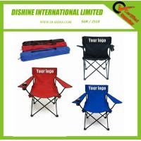 Quality Folding Chair With Carrying Bag for sale