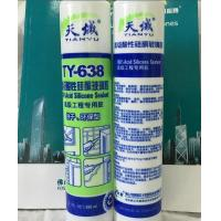 Quality Plate Glass Acetoxy RTV Silicone Sealant Quick Dry Non - Pollution for sale