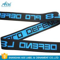 Quality Colored Garment Woven Jacquard Elastic Waistband For Underwear , Neck Tape for sale