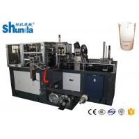 Buy cheap Paper Doner Food Box Paper Bowl Making Machine Customized Cup Sizes from wholesalers