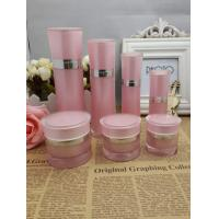 Quality 15ml 30ml 50ml Cosmetic Packaging Resources dispenser for sale