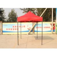 Quality 2m X 2m Fold Up Shade Shelters , Movable Custom Made Pop Up Tents Weather Resistant for sale