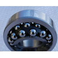 Quality Mining Machinery bearing 1203, 1203k Self Aligning Ball Bearings wit OEM package for sale