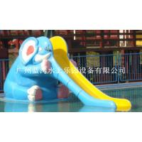 China Custom Fiber Glass Childrens Animal Water Slide With Mouth Slide on sale
