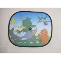 Quality Laterial Car Sunshade for sale