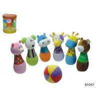Quality Model Toys( JX81047) for sale