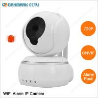 China IP Camera Review on Android IOS on sale
