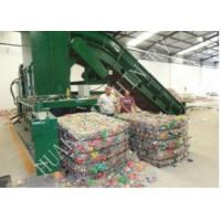 Quality HPM 125 Good price Horizontal plastic /Hay/Carboard/waste paper Baler for sale for sale