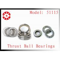 Quality Gcr15 Machine Ball Bearings ABEC-3 ABEC-5 High Accuracy  Low Noise for sale