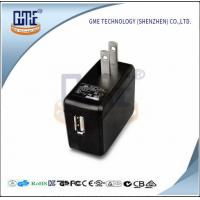 Quality CEC Level 6 Universal AC DC Adapters 5V 1A Power Supply 59X28X41.5 mm for sale