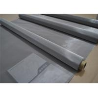 Quality Stainless Steel Wire Mesh With High Temperature Resistant Used For Oil Filter for sale