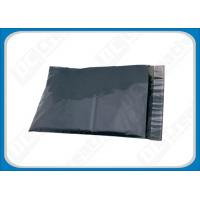 Quality Recycled Poly Mailers Size 6 x 9 Inch Plastic Mailing Envelopes Economical Mailing Bags for sale