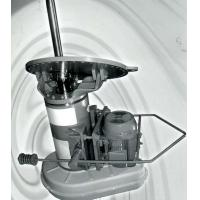 Buy Side Entry Agitator at wholesale prices