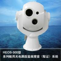 Quality Multi Sensor Electro Optic Real Time Tracking System , Intelligent Boat Track System for sale