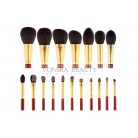 Quality Superior Professional Makeup Brushes Private Label18 Pieces Cosmetic Brush Set for sale