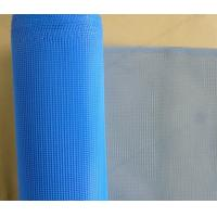 Quality Fiberglass insect screen/insect net/window screen for sale