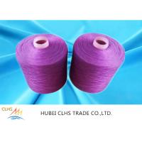 Quality Multi Color Knotless Dyed Polyester Yarn 40 / 2 40 / 3 100% Polyester Spun Yarn For Bedcover for sale