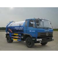 Quality CLW5161GXW3 Cheng Liwei suction sewage truck for sale