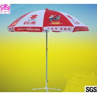 Quality Brand New customize logo 2.8 m beach business logo umbrella bulk buy from China for sale