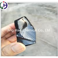 Buy cheap High Temperature Coal Tar Hard Pitch Lump 65996-93-2 For Roofing Industry from wholesalers