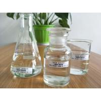 Quality Trimethoprim Sodium Methylate Solution Chemical Raw Material 124 41 4 for sale
