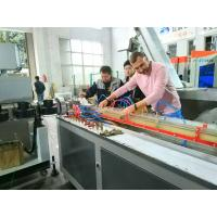 Buy cheap WPC PVC PP PE Wood-plastic Production Line from wholesalers